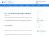 What Kind Of Children's Book Attracts Children?