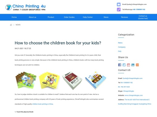 How to choose the children book for your kids?