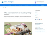 What paper requirements for magazine printing?