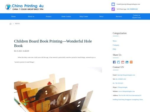 Children Board Book Printing—Wonderful Hole Book