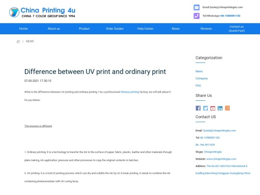 Difference between UV print and ordinary print