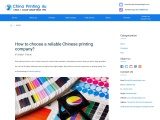 How to choose a reliable Chinese printing company?
