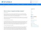How to choose a magazine printing company?
