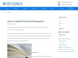 How to classify the book printing paper?