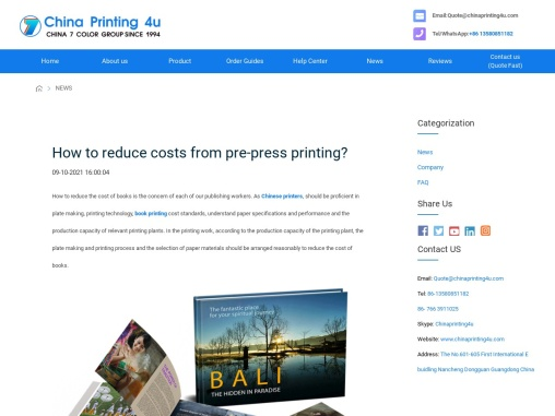 How to reduce costs from pre-press printing?