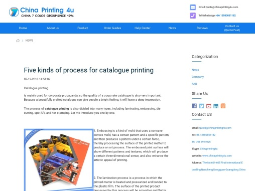Five kinds of process for catalog printing