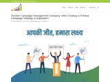 Political campaign management companies in india