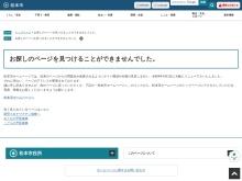 https://www.city.matsumoto.nagano.jp/kodomo/gimukyoiku/shochu/junior_high_school/j_asahimachi/asahimachijh_kiri.html