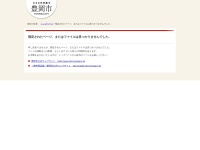 神美台スポーツ公園
