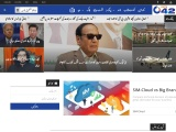 City42 | Lahore's First & Only City Specific News Channel