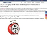 Simple 5 Steps | How to make the background transparent in photoshop?