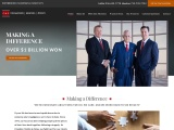 Law Firm & Attorney Office In Lufkin / Houston, Texas