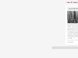 PVC Film, Aluminum Ceiling Panel, Supplier