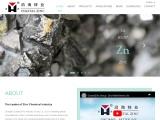 Zinc Chloride, Zinc Oxide, Zinc Powder Manufacturer|Coastal Zinc