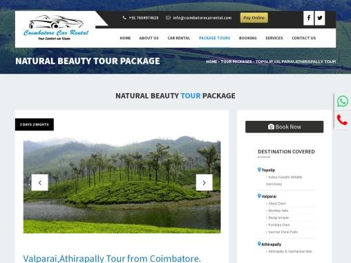 Coimbatore Car Rental NATURAL BEAUTY TOUR PACKAGE