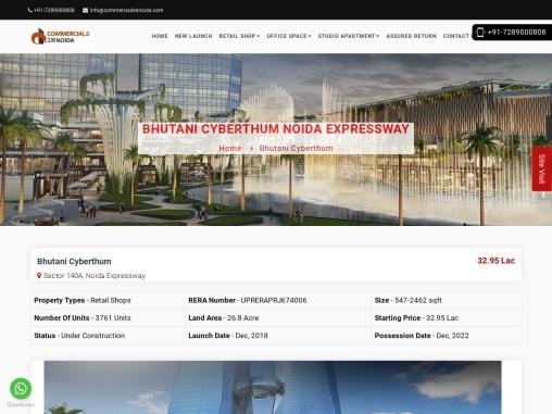 Bhutani Cyberthum sector 140 Noida