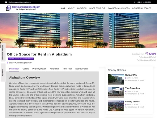commercial office Space for Rent in Alphathum