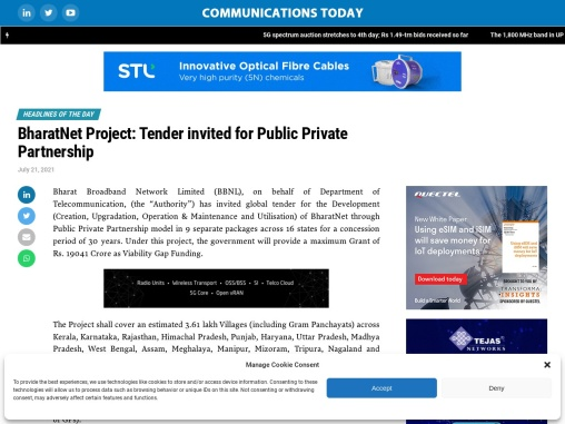 BharatNet Project: Tender invited for Public Private Partnership
