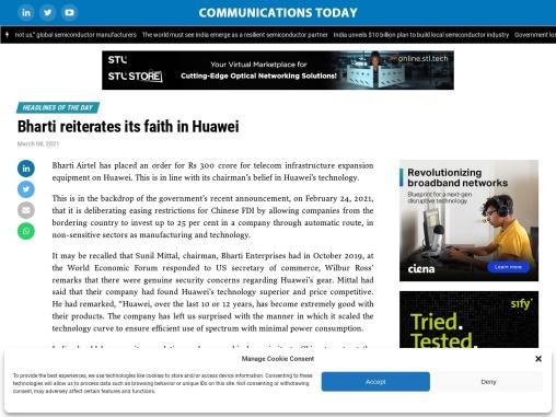 Bharti reiterates its faith in Huawei