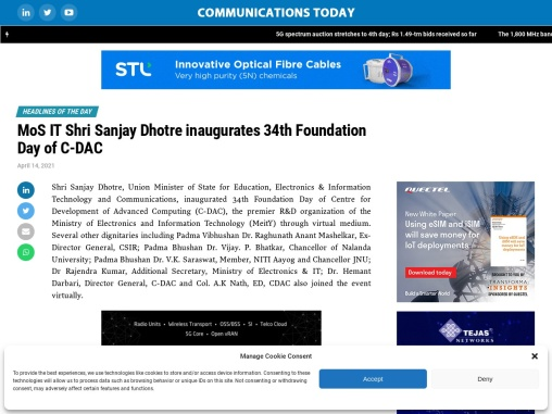 MoS IT Shri Sanjay Dhotre inaugurates 34th Foundation Day of C-DAC