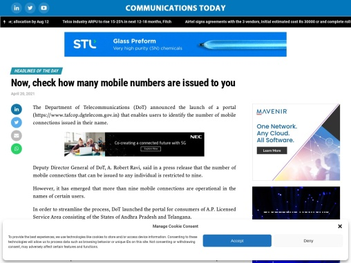 Now, check how many mobile numbers are issued to you