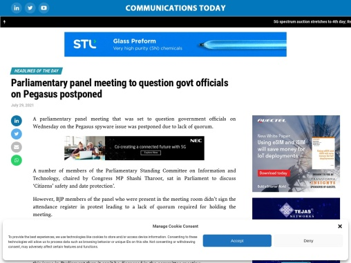Parliamentary panel meeting to question govt officials on Pegasus postponed
