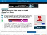 Telecom development plan to provide 4G to 1683 villages, Pema Khandu