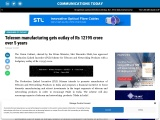 Telecom manufacturing gets outlay of Rs 12195 crore over 5 years