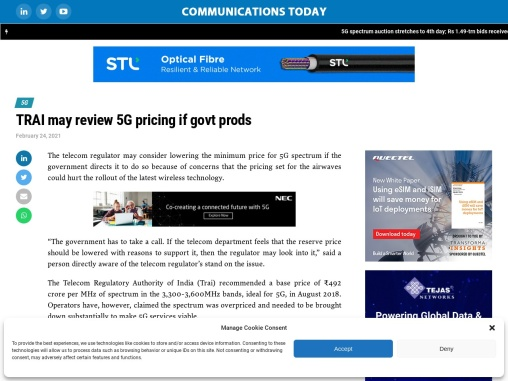 """""""The telecom regulator may consider lowering the minimum price for 5G spectrum if the government dir"""