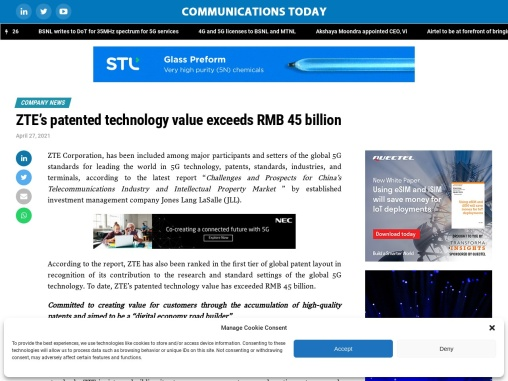 ZTE's patented technology value exceeds RMB 45 billion