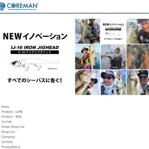COREMAN - コアマン公式サイト   デイゲームはコアマンだ。