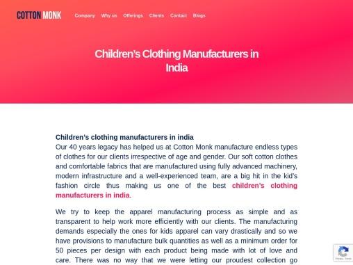 Children's wear manufacturer in india