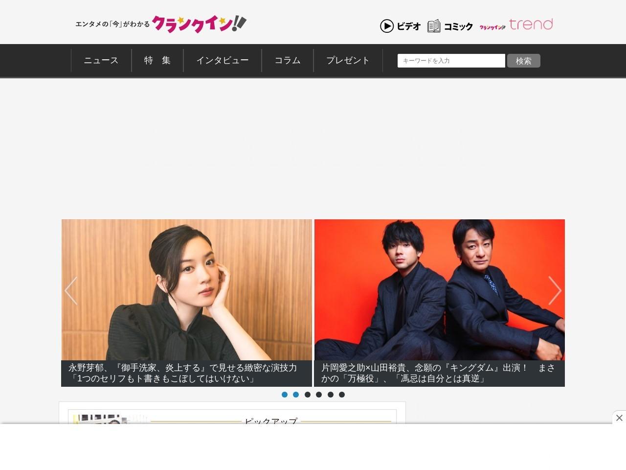 【映画ランキング】『映画ドラえもん のび太の宝島』がV2達成