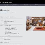 クラッシュゲート 福岡大川店 | CRUSH CRASH PROJECT [ クラッシュ公式WEBサイト ]