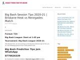Cricket Betting Tips Free | Big Bash Prediction tips | Big Bash Betting Tips