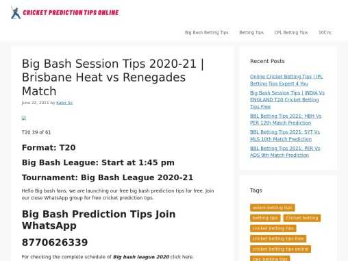 Cricket Betting Tips Free | Online IPL Betting tips | Big Betting Tips