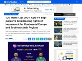 T20 World Cup 2021: Yupp TV bags exclusive broadcasting rights of tournament for Continental Europe