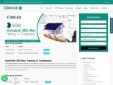 3DS Max Course in Coimbatore | AutoDesk 3DS Max Training Coures in Gandhipuram