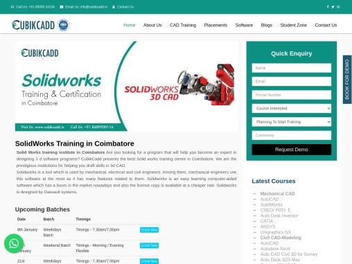 Solidworks in coimbatore | Solidworks Designers near Coimbatore