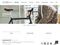 Boardwalk D7 - PRODUCT   DAHON OFFICIAL SITE - ダホン 公式サイト