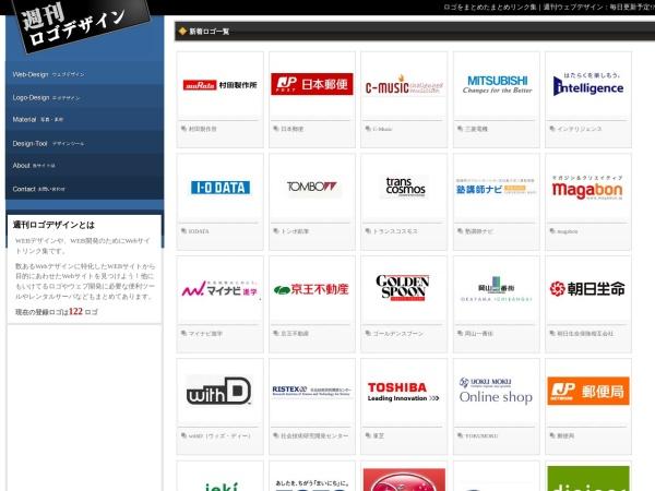 https://www.dailywebdesign.com/logo/