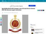 AgustaWestland VVIP chopper case: ED searches ex-Emmar MGF MD Shravan Gupta's premises