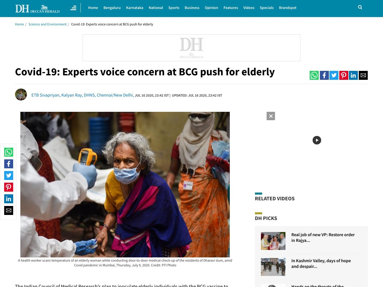 Covid-19: Experts voice concern at BCG push for elderly