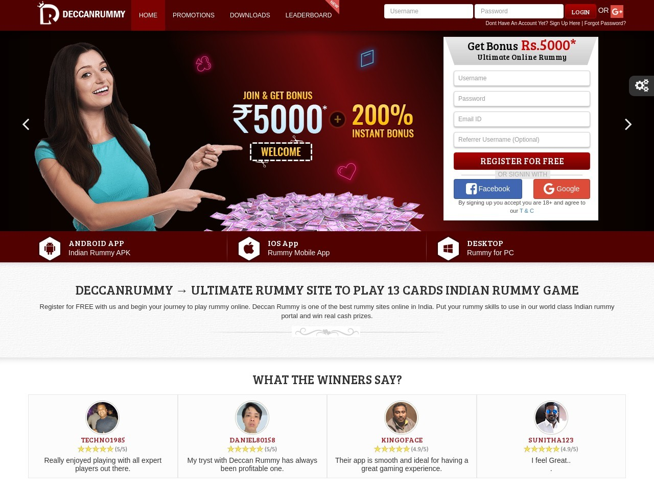 Indian Rummy Game – February Fiesta Rummy Bonus