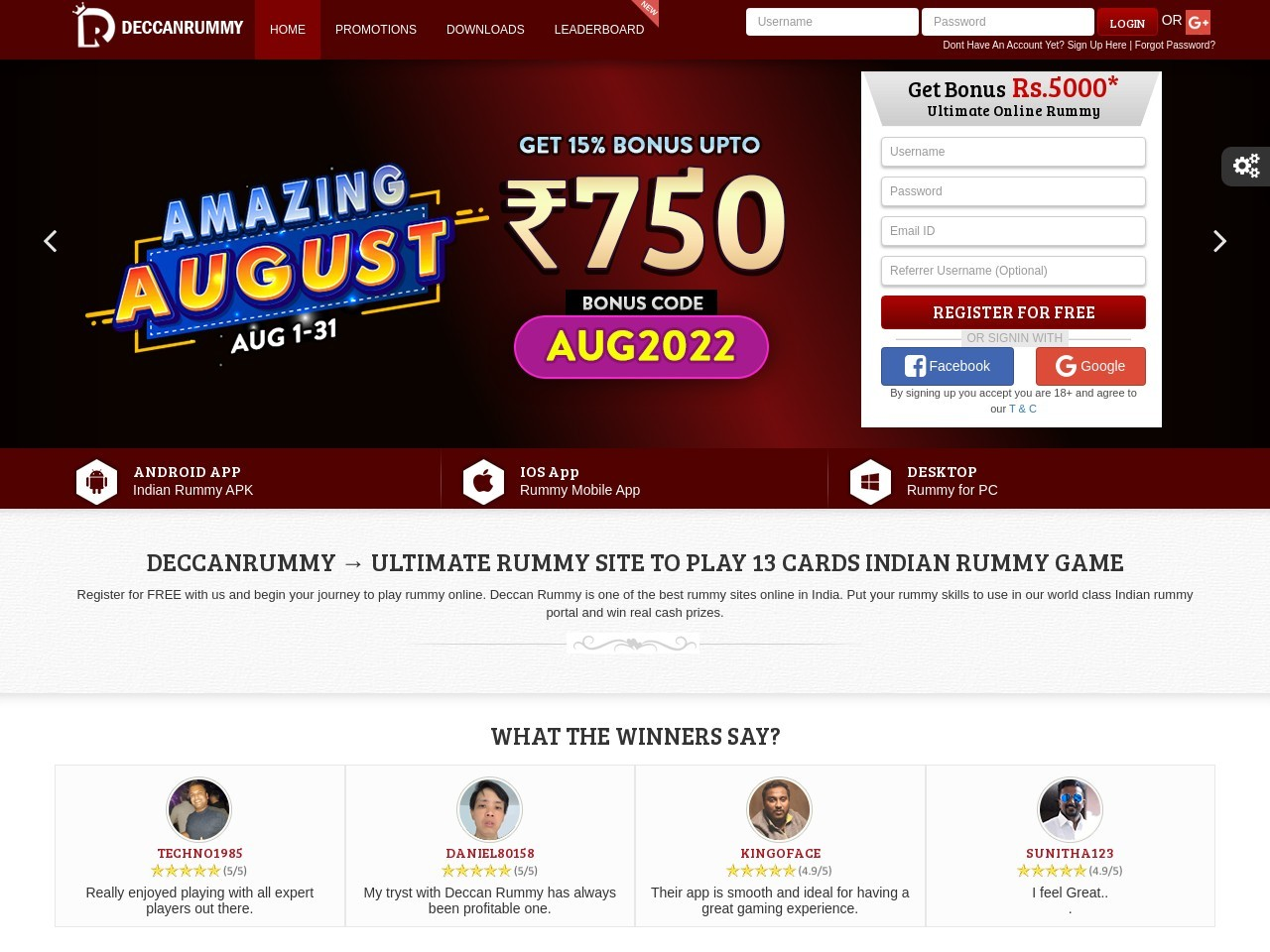 Online Rummy Bonus- Festoon February- Grab Rs 1000 Bonus