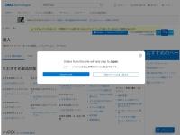 OptiPlex 9020ビジネス向けデスクトップの詳細 | Dell 日本