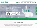 Vertical Injection Moulding Machine, Injection Molding Machine Manufacturers