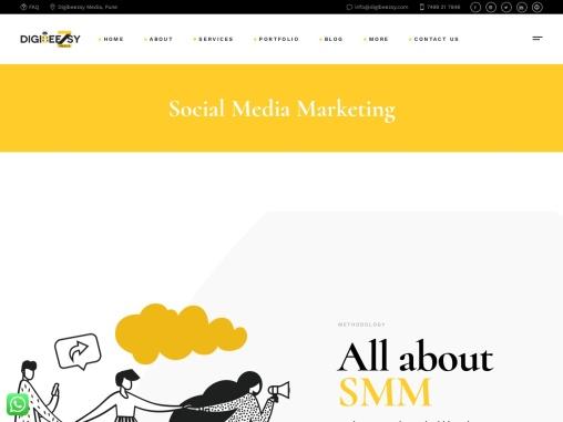Social media marketing services Pune