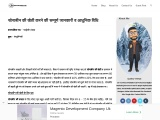 Soyabean Ki Kheti | Digitaleducate