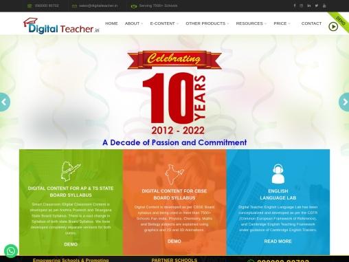 What is smart classroom / Digital Teacher
